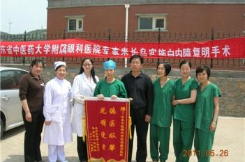 我院防盲手术车奔赴最偏远的海岛县城——长岛县,开展防盲复明手术
