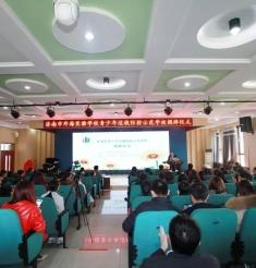 喜讯  济南市青少年近视防控示范学校再添新成员——揭牌仪式在济南市外海实验学校举行
