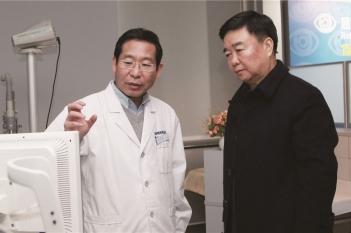 中央军事委员会政治工作部副主任杜恒岩上将来医院视察工作