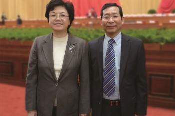 毕宏生院长向全国政协副主席李斌汇报工作