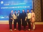 我院护理团队在中华护理学会全国眼科护理学术交流会议上奉献精彩学术演讲,大放异彩