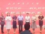 我院鞠楠楠老师参加学校演讲比赛喜获佳绩