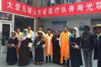 山东省防盲医疗队助300名青海贫困白内障患者复明