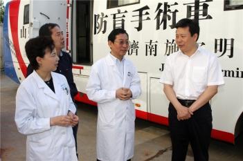 国家文化和旅游部副部长李群来医院视察工作