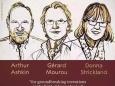 治疗近视的黑科技,获2018年诺贝尔物理学奖了!