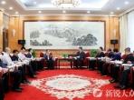 大众网报道:山东省代表团在青海调研对口支援工作