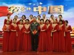 献礼祖国70华诞!用歌声祝福祖国 ——我院参加山东中医药大学庆祝新中国成立70周年合唱演出