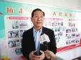济南时报报道:全国人大代表毕宏生:建议开发疫情APP,1小时内上报信息