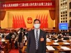 中国中医药报报道:代表委员声音|毕宏生:中医药全面融入现代诊疗体系